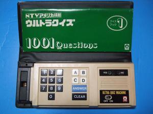 Dscf25691