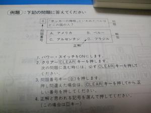 Dscf25701