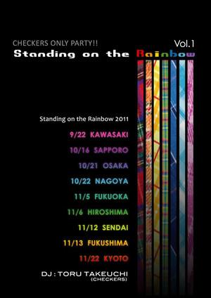 Standing_on_the_rainbow2012