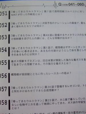 Dscf5136