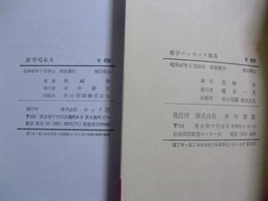 Dscf5336