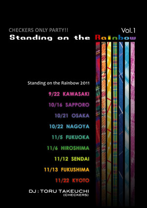 Standing_on_the_rainbow2012